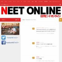 日刊ニートオンライン